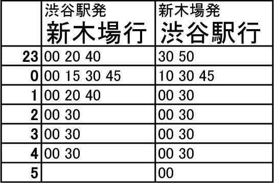 ファイル 570-3.jpg